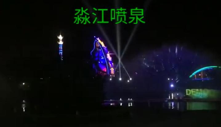 石家庄石柏公园水幕电影项目