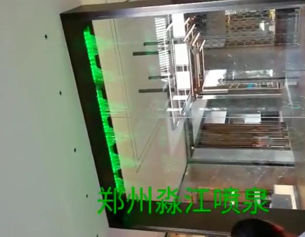 新乡正商售楼部数字水帘工程
